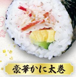 くら寿司の豪華かに太巻