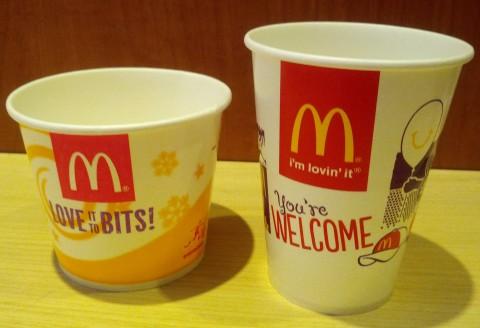 マクドナルドパイアラモードメープルフレバーカップ