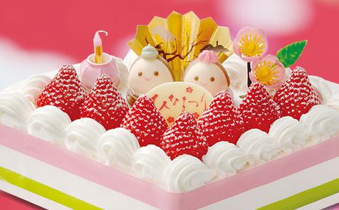 サークルKサンクス菱生ケーキ