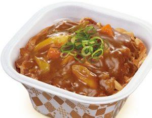 すき家「カレー南蛮豚丼」2017年9月22日