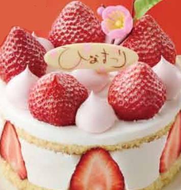 ミニストップあまおうショートケーキ4号