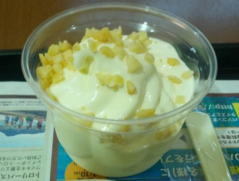 マクドナルドのハワイアンパンケーキミックスベリーアイス