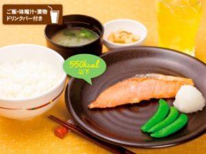 ガストのモーニング「J 焼鮭朝定食」