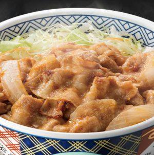 吉野家、豚生姜焼丼