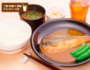 ガストのモーニング「K さばの味噌煮朝定食」