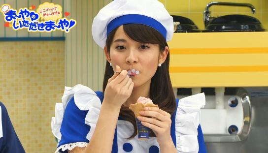 山本里菜の画像 p1_5