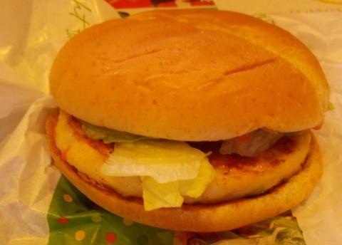 マクドナルドベジタブルチキンバーガー実物