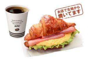 ケンタッキーモーニング「クロワッサンサンド(ハム&エッグ)250円」2018年1月