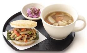 モス朝ライスバーガー朝御膳「彩り野菜のきんぴら国産野菜使用」