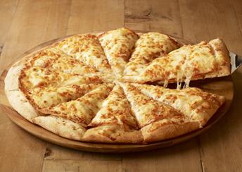 ドミノピザ、チーズメルトミート