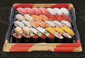 はま寿司のお持ち帰り、「定番セット3人前」