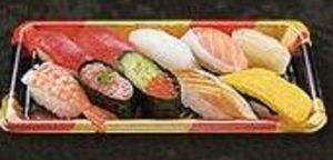 はま寿司のお持ち帰り、「人気10貫」