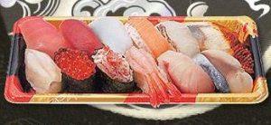はま寿司のお持ち帰り、「贅沢12貫」