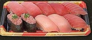 はま寿司のお持ち帰り、「まぐろづくし」
