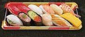 はま寿司のお持ち帰り、「人気12貫」