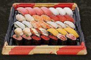 はま寿司のお持ち帰り、「贅沢セット3人前」