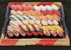はま寿司のお持ち帰り、「贅沢セット5人前」