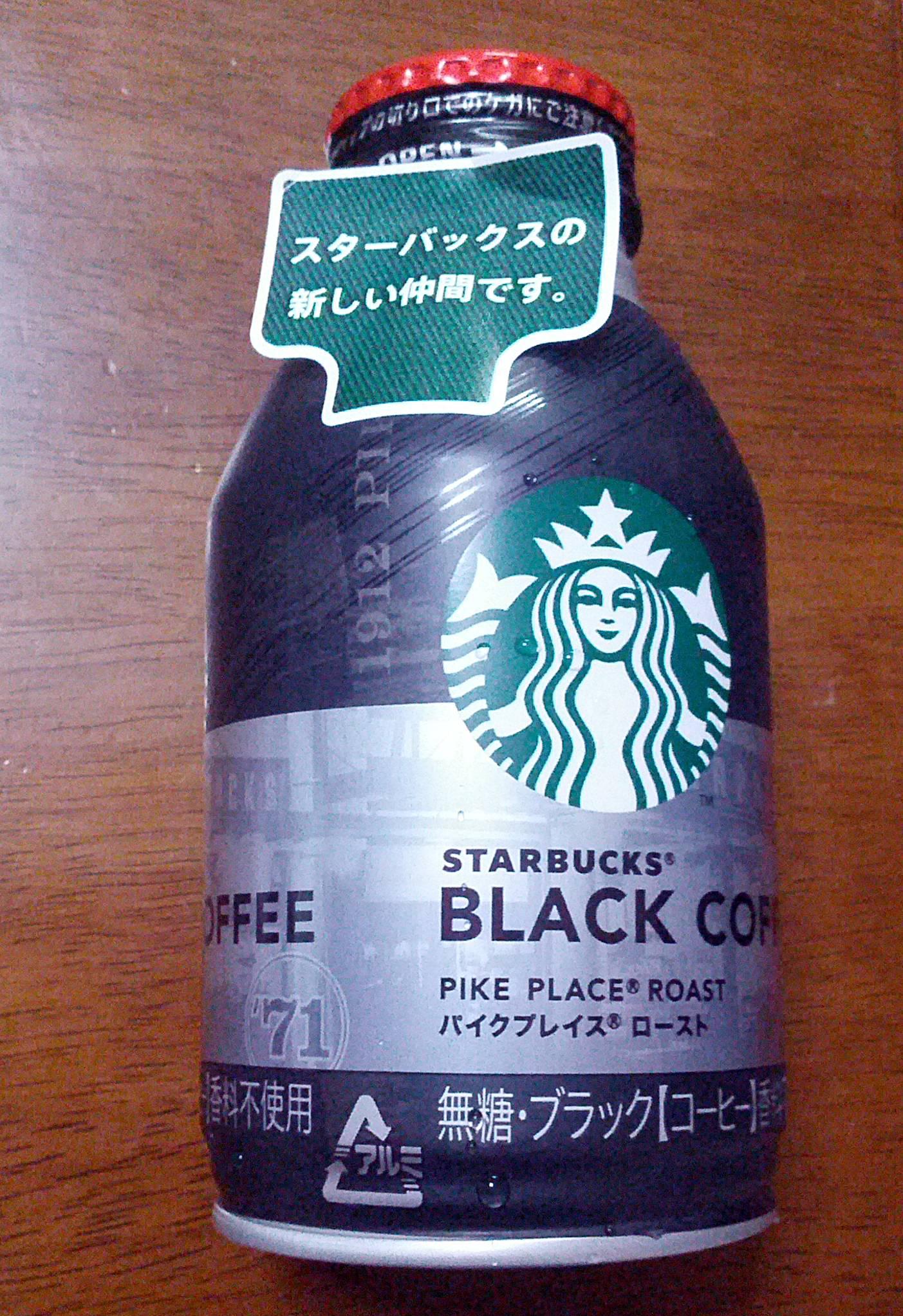 スタバ ボトル缶コーヒー