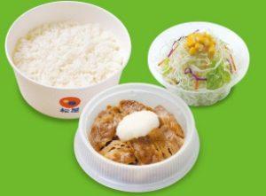 松屋「カルビ焼肉定食」