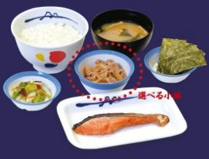 松屋の朝食「焼鮭定食」