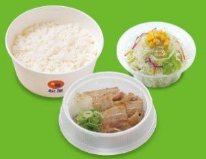 松屋「豚バラ焼肉定食」