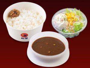 松屋「オリジナルカレーポテトサラダセット」