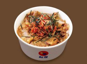 松屋「キムカル丼丼」