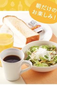 ジョナサンモーニング「グリーンサラダ&ハーフトーストモーニング399円」