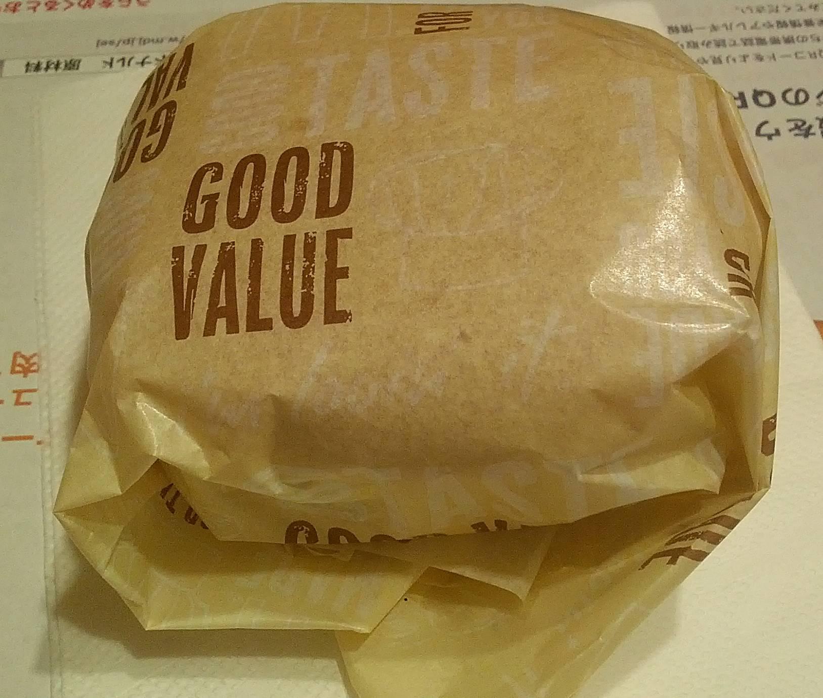マクドナルド おてごろマック エッグチーズバーガー
