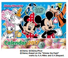 サーティーワンのクリスマスケーキ2016予約特典ディズニーカレンダー