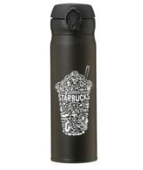 スタバ、新作タンブラー2016年10月「20周年ハンディーステンレスボトルフラペチーノ® 500ml」