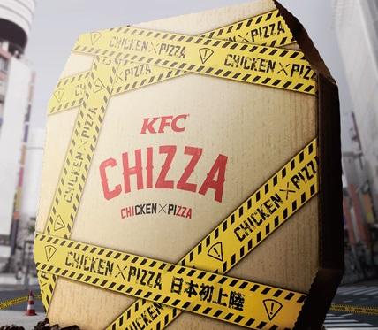 ケンタッキー、チーザ(CHIZZA)チッザ