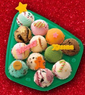「クリスマスツリー バラエティパック」サーティーワンのクリスマスケーキ2017