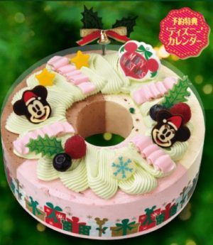「'ミッキー&ミニー' ドリームクリスマスリース」サーティーワンのクリスマスケーキ2017