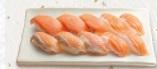 はま寿司の年末年始限定持ち帰りセット・サーモン三昧