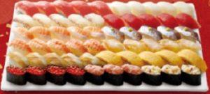 はま寿司の年末年始限定持ち帰りセット・宴