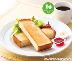 ココスの朝食メニュー「トーストモーニング390円」