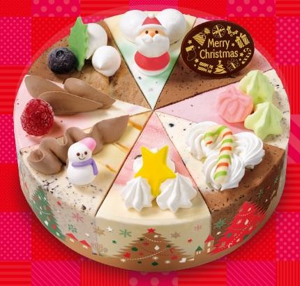 サーティーワンのクリスマスアイスケーキ「クリスマス パレット8」2018年11月1日