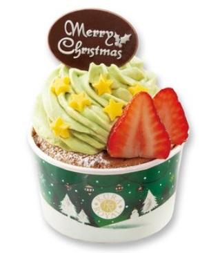 くら寿司のクリスマス「ツリーカップケーキ」480円税別