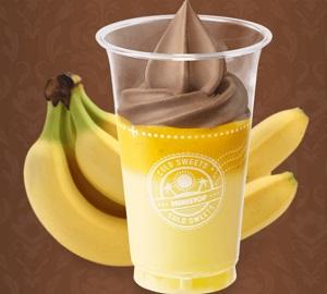 ミニストップ「グルクル 飲むベルギーチョコバナナ」2021年8月2