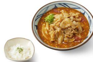 丸亀製麺「豚肉のせトマたまカレーうどん ひと口ごはん付」2021年9月