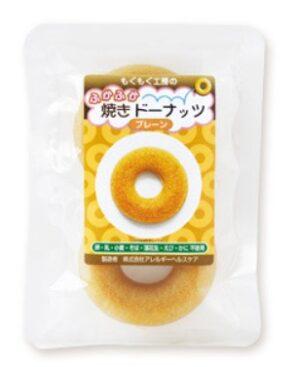 ミスド「ふかふか焼きドーナッツ プレーン(ミニサイズ2個)」