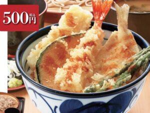 てんや「天丼500円」